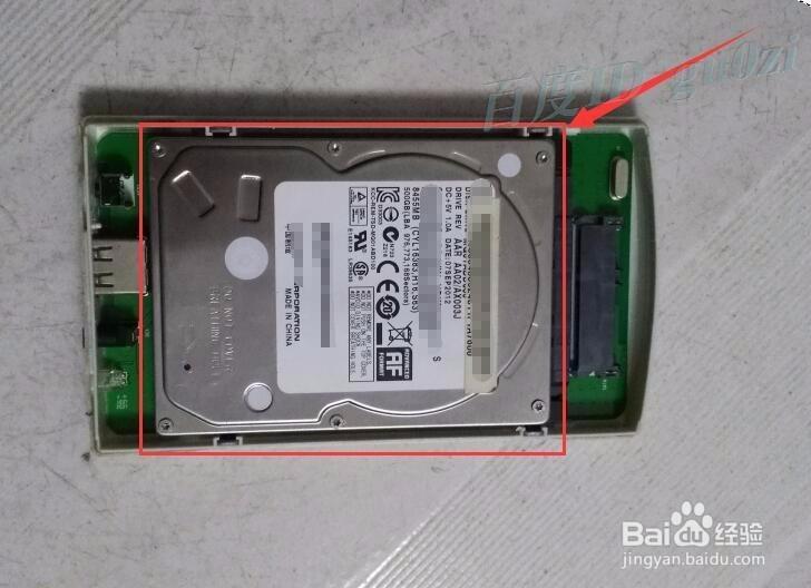 我的笔记本电脑硬盘装硬盘盒当移动硬盘用,为什么在台式电脑上找不到