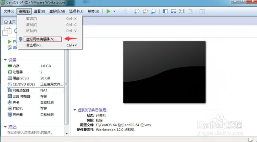 linux虚拟机不能上网的最新命令配置