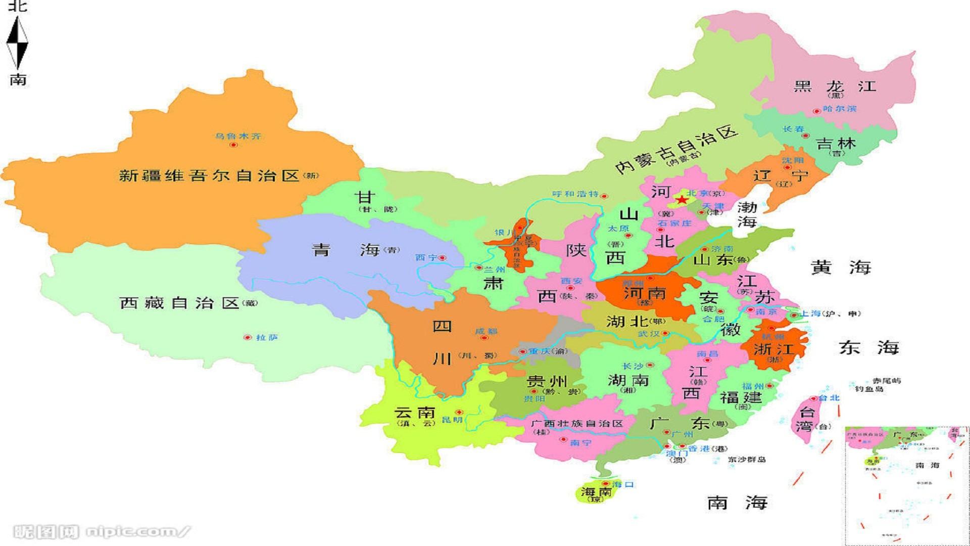 求一張1920*1080的中國地圖壁紙(要求有省份名稱和省會城市名就可以了