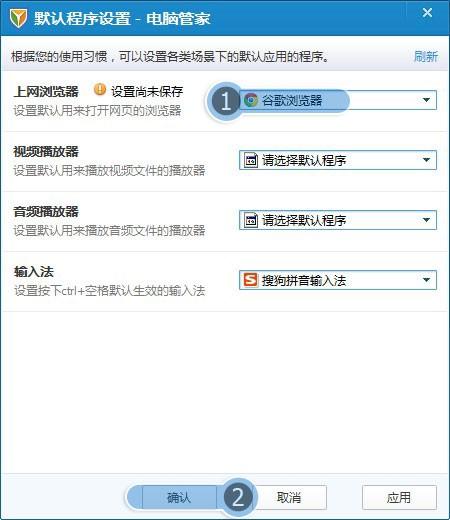 为何QQ空间打不开 加载出来是空白页面