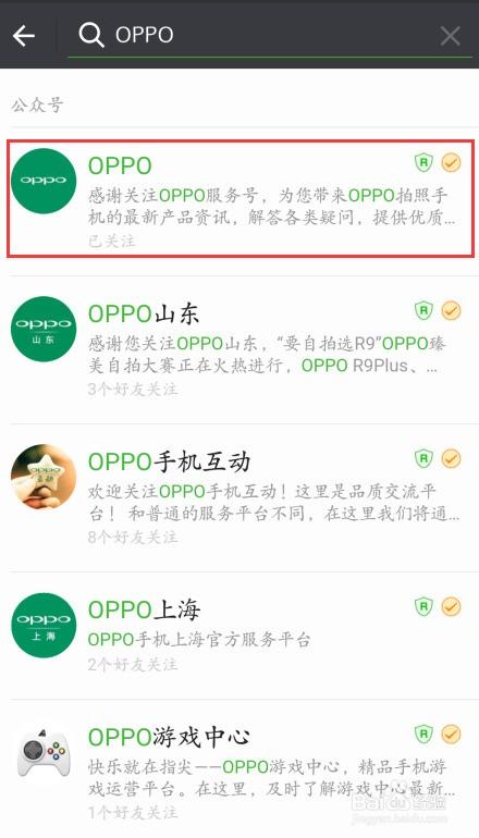 oppor9m解锁怎么处理