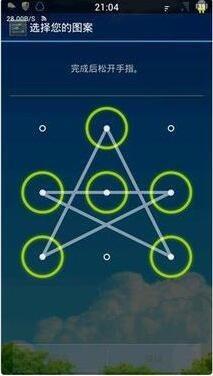 九宫格绘制教程 常用漂亮的九宫格解锁图案